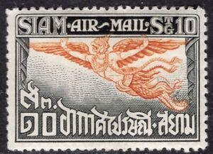 SIAM THAILAND 1925 AIR MAIL STAMP Sc. # C 4 MH