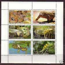 Turtle Snakes Reptiles MNH M/S of 6 stamps.