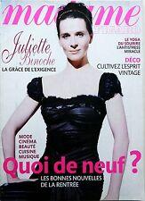 French fashion mag 2006: juliette binoche _ ariel wizman _ charlotte gainsbourg