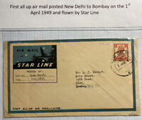 1949 New Delhi India First All Up Airmail Cover To Bombay By Start Line