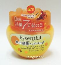 Kao Essential Damage Rich Premier Intensive Hair Mask
