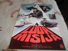 MAD MISSION 4 - ORIGINAL MOVIE POSTER - YUGOSLAVIA - 1986