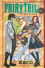 JAPAN New FAIRY TAIL 03 (Kodansha Comics) Hiro Mashima manga book