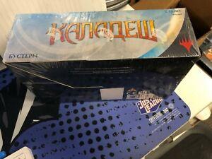 Magic The Gathering MTG Sealed Russian Kaladesh Booster Box