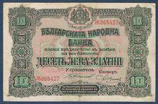 BILLET de BANQUE de BULGARIE - 10 LEVA Pick n° 22.b de 1917 en TTB Ж 065427