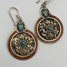 Tibetan Nepalese Turquoise Coral Statement Earrings Round Dangle Pierced