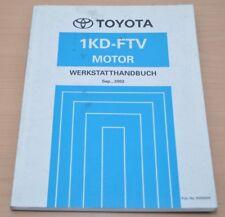 Toyota Land Cruiser Prado 1KD-FTV  KDJ120 KDJ125 2002 Motor Werkstatthandbuch