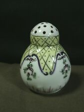 Lovely Antique Sevres France Porcelain Hand Painted Floral Bulbous Shaker