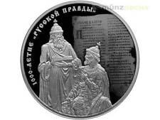 3 rublos 1000th Anniversary Russian código rusia Russia 1 Oz plata pp 2016
