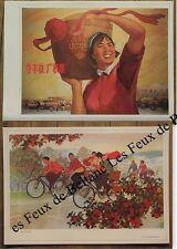 Affiche chinoise,ramasseuses de pommes bicyclette,moisson de grain    ,1978