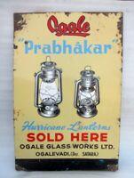 Vintage Old Rare Ogale Prabhakar Hurricane Lantern lamp Porcelain Enamel Sign