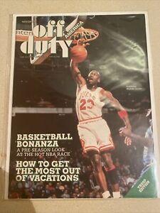 Super Rare Michael Jordan Magazine Off Duty Troop Edition 1992 Chicago Bulls NM+