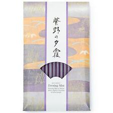 Evening Mist Organic Japanese Incense 15 sticks