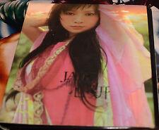 關心妍 FORWARD  2003 HONG KONG  ORIGINAL HDCD BMA JADE KWAN
