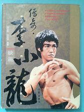 Bruce Lee, livre en Chinois, Kung Fu, riche photos, TBE