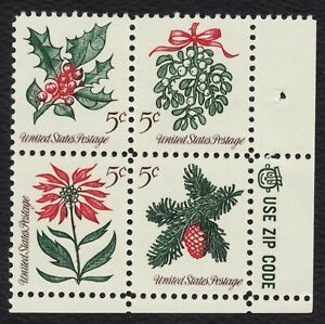 #1257b 5c Christmas 1964, Zip Block [LR], **ANY 4=FREE SHIPPING**