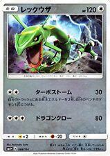 Pokemon TCG / Rayquaza 084 SM4+ Holo
