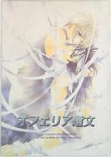 New listing Doujinshi Kotobukitei ( Tooru Azumi ) Ophelia ibun (Final Fantasy 7 )