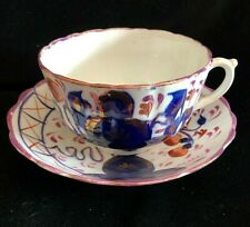 Welsh Gaudy Large Breakfast Cup & Saucer