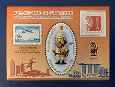 Singapore Korea 2019 Joint Stamp Issue Singpex Miniature Sheet Ms Mnh Lion