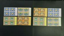 1998 Traditional Gates VF MNH x 4 Sets with HIGH FACE VALUES