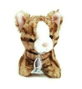 "Gund Plush Kitten Striped Tan and Brown Pink Nose Silver Fish Collar Small 6"""