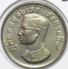 Thailand/Siam 1974 BE 2517 Baht 192899 combine shipping