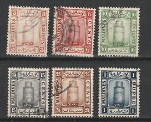 MALDIVES 11-19 USED. SCV 105.05