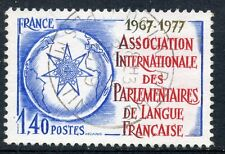 STAMP / TIMBRE FRANCE OBLITERE N° 1945  PARLEMENTAIRE