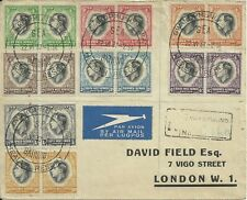 1937 South West Africa - Coronation Stamps - King George 6th