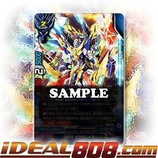Buddyfight x 4 Metal Dragoner, Gear Drake [X-BT01/0050EN R] English Mint Future