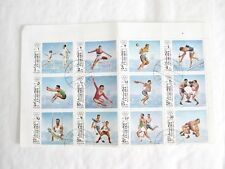 Bloc 12 Timbres Fujeira (Émirats Arabes Unis) Munich Olympic Games 1972