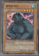 YU-GI-OH Mutter Grizzly Common koreanisch