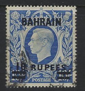 Bahrain SG 60a 10R on 10/- Ultramarine Used Cat £80.00