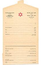 Israel Red Shield of David Correspodance Prisoner of War Mint Letter/Cover