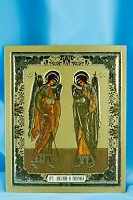 Archangels Michael and Gabriel Icon Sofrino  Архангелы Михаил и Гавриил Икона