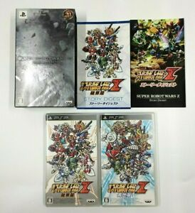 Dai-2-Ji Super Robot Taisen ZII Special Box Video Game for Sony PSP JAPANESE