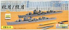 Fujimi TOKU-Easy 13 IJN Destroyer Akizuki & Teruzuki 1/700 scale 4968728470122
