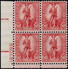 "#S1b PB 1954 10c SAVINGS STAMP ""DRY PRINT"" ISSUE  MINT-OG/NH"