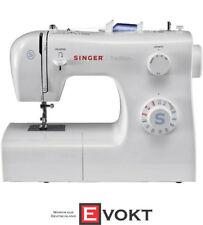 SINGER Tradition 2259, free-arm sewing machine