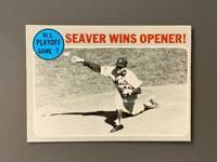 1970 Topps #195 Tom Seaver HOF Wins Opener Game 1 NM+ (OC Back) New York Mets