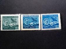 1950 - Romania - Aurel Vlaicu ,Mi.1233 - 1235,  MNH