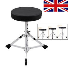 More details for drum stool thrones swivel round padded seat height 3 levels adjustable r0v0