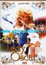 LADY OSCAR IL FILM (1979) introvabile movie NEW FUORI CATALOGO DVD