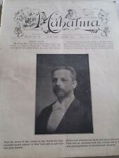 Vintage Mahatma Adrian Plate Issue 1899 Vol. Ii No. Vii