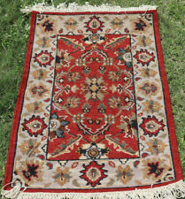 Small Tribal Kilim Rug Oriental Turkish Rug Wool Cotton Hand Woven Soumak 2x3 ft