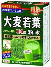Yamamoto Kanpo Oishii Aojiru 100% Young Barley Leaves Powder 85g