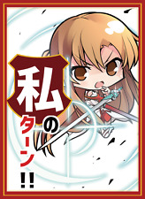 2017 Winter Sword Art Online SAO Asuna Event Limited Card Sleeves yugioh pokemon