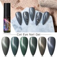 MSRUIOO 5ml Cat Eye Nail UV Gel Polish Soak off Magnetic Nail Art UV Gel Varnish
