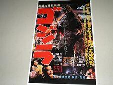 HARUO NAKAJIMA Signed GODZILLA (1954) Gojira Japan 11x17 Movie Poster Autograph